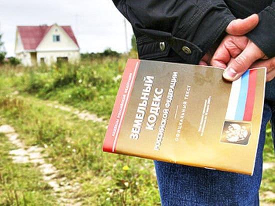 Предоставление земельного участка бесплатно в собственность граждан: возможно ли получить у государства, какие потребуются документы и условия для передачи?
