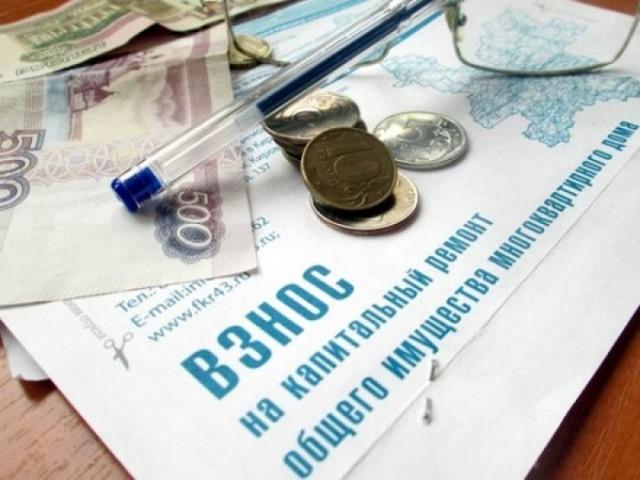 Налог на капремонт дома и пенсионеры: можно ли не платить и есть ли льготы, когда его отменят и что будет, если не платить