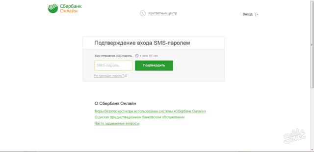 Как заплатить за капремонт через Сбербанк онлайн: оплата взносов в фонд капитального ремонта